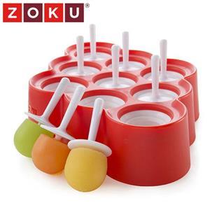 美国Zoku不插电自制冰激凌冷饮可爱角色冰棒模具 迷你冰棒9支装