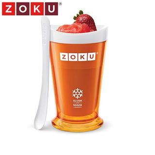 美国Zoku不插电自制冰激凌冷饮冰沙杯奶昔杯250ml 橙色