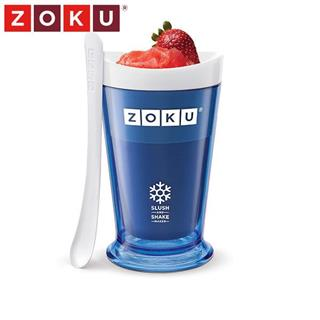 美国Zoku不插电自制冰激凌冷饮冰沙杯奶昔杯250ml 蓝色