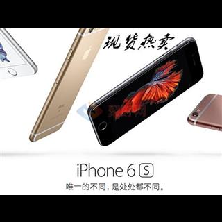 【促销6s】苹果 iPhone 6s 正品 iPhone6s手机4.7寸6s现货销售