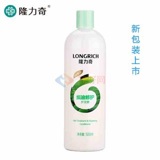 500ml焗油修护护发素