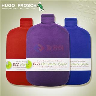 德国原装进口Hugo Frosch 时尚纯色绒布注水热水袋 2L 四色可选