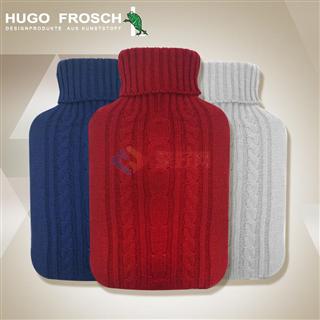 德国原装进口Hugo Frosch 纯色螺纹针织注水热水袋1.8L 三色可选