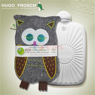 德国原装进口Hugo Frosch 睡梦猫头鹰注水热水袋 0.8L