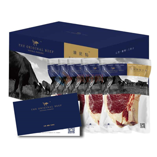 【年货单品】迅礼 澳优特澳洲进口牛排牛肉 988型提货券年货礼品卡
