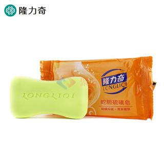 隆力奇80g蛇胆硫磺香皂(AJ版)