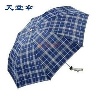 天堂伞  339S格高密隐格强力拒水雨伞太阳伞折叠伞  颜色随机发货!