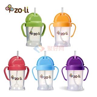 Zoli  美国原装进口180ML儿童水杯吸管杯婴儿学饮杯训练杯带手柄