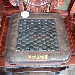 墨玉公主 养生磁疗坐垫  45CM*46CM/套