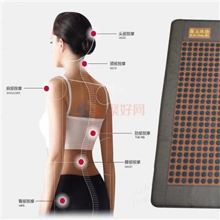墨玉公主 温控磁疗床垫   1.5M*2M/张  1.8M*2M/张