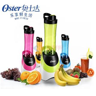 美国Oster奥士达  MyBlend随身搅拌器 便携式榨汁机搅拌机