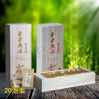 东方无疾养生茶