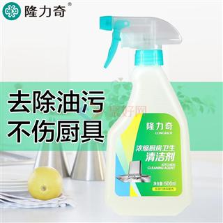 隆力奇 500ml浓缩厨房卫生清洁剂