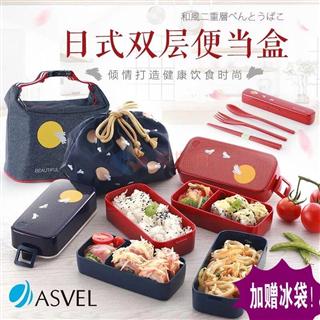 日本ASVEL阿司倍鹭 月兔便当盒附便当盒袋-620ml