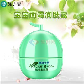 隆力奇 蛇油宝宝霜 50g     36瓶/箱