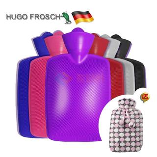 德国原装进口Hugo Frosch 经典加厚注水热水袋 1.8L 六色可选