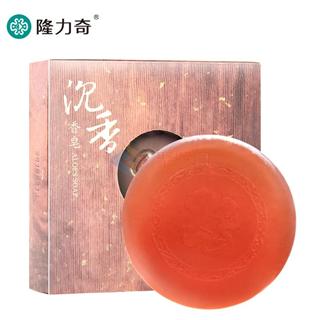 【特价】隆力奇 沉香皂100g 包邮中性天然手工香皂淡雅檀香礼盒甘油身体皂*2