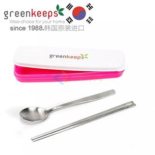 韩国原装进口Greenkeeps绿扣食品级304不锈钢便携式卫生餐具-勺子筷子 粉色字母
