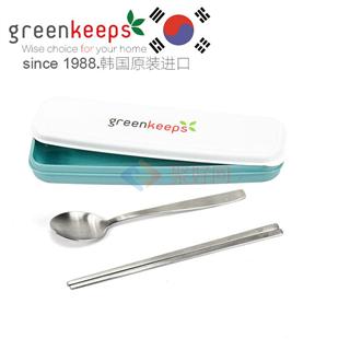 韩国原装进口Greenkeeps绿扣食品级304不锈钢便携式卫生餐具-勺子筷子 蓝色字母