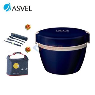 日本asvel不锈钢可微波炉加热双层保温饭盒便当盒 800ml送保温袋和餐具 白色 蓝色可选