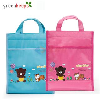 韩国原装进口Greenkeeps绿扣食品级304不锈钢餐盘配套保温袋手提袋手拎袋便当袋 蓝色 粉色可选