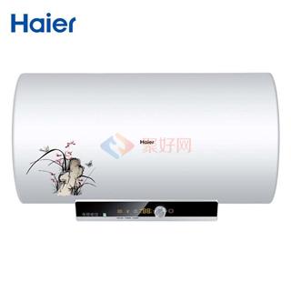 海尔(Haier) EC6003-I3 海尔60升电热水器 半胆分层加热 中温保温 无线遥控 一级能效 音乐电热水器
