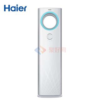 海尔(Haier) SKFR-50LW/11WDC23A 变频 冷暖 3级能效 2匹 立柜式柜机 家用空调