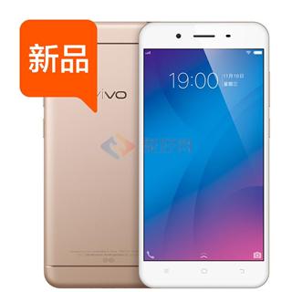 vivo Y66全网通4G自拍美颜拍照智能手机大屏超薄