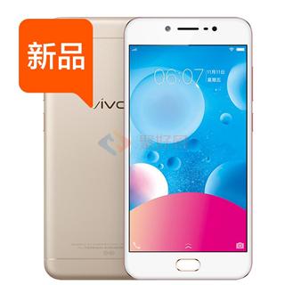 vivo Y67 全网通 4GB+32GB 移动联通电信4G手机 双卡双待 香槟金
