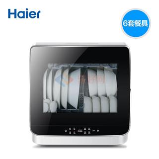 Haier/海尔 HTAW50STGB小海贝洗碗机全自动家用迷你小型嵌入台式