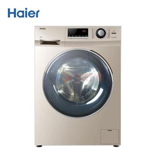 Haier/海尔 G80629HB14G 滚筒烘干洗衣机/8公斤大容量智能变频