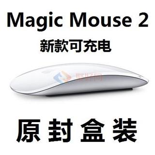 苹果(Apple) MLA02CH/A Apple Magic Mouse 2 (苹果无线鼠标第二代)