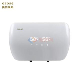 orose奥的瑞斯家用即热式磁能热水器 AD700