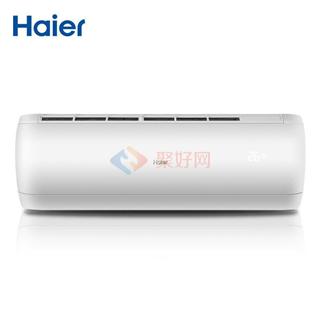 Haier/海尔 KFR-35GW/15DCA21AU1 智能变频除甲醛自清洁1.5匹空调
