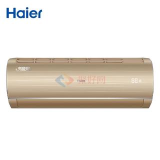 Haier/海尔 KFR-35GW/13BAA21AU1 除甲醛自清洁智能1.5匹空调