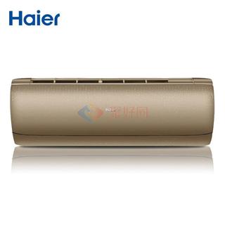 Haier/海尔 KFR-35GW/15DBA21AU1(尊贵金)变频静音节能冷暖空调