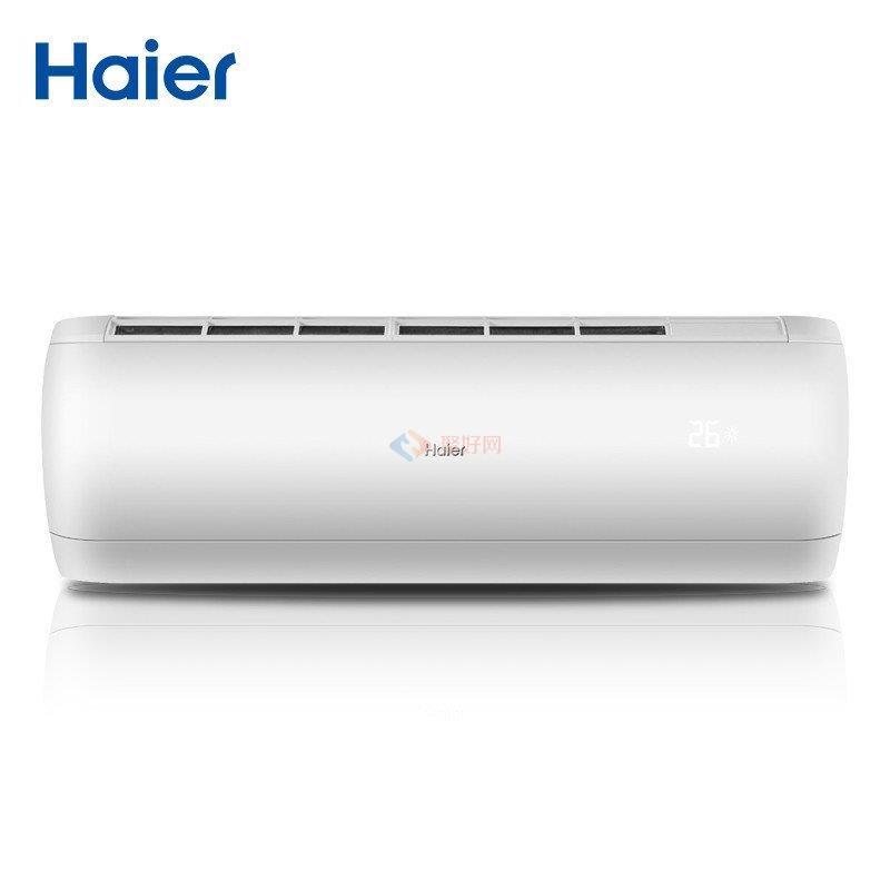haier/海尔 kfr-26gw/15dca21au1 除甲醛自清洁智能大1匹空调