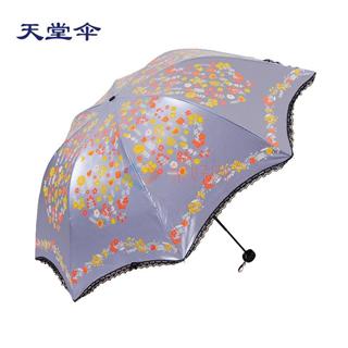 天堂 八骨加固伞架彩胶防晒防紫外线晴雨伞三折伞公主伞  颜色随机发货!