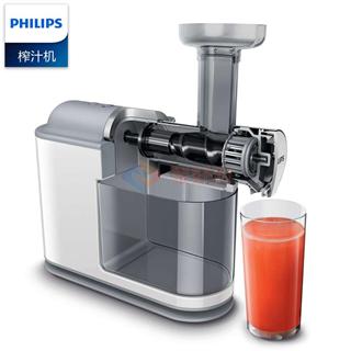 【新品上市】飞利浦/PHILIPS HR1895高端慢汁机果蔬榨汁机慢汁机(赠送惠而浦 暖风机 WPT-JM180C)