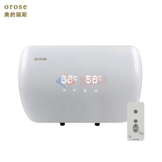 orose奥的瑞斯 磁能即热式电热水器 智能恒温速热免储水家用热水器AD710