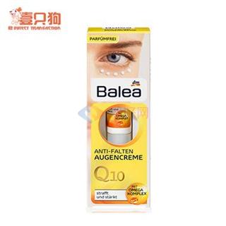 【海外购】德国直邮 Balea芭乐雅Q10抗皱眼霜15ml