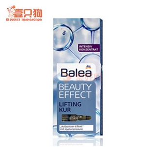 【海外购】德国直邮 balea芭乐雅玻尿酸安瓶7ml