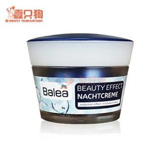 【海外购】德国Balea芭乐雅玻尿酸晚霜50ml