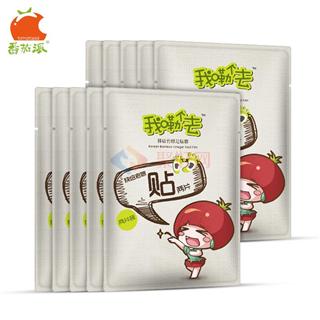 番茄派 韩版竹醋足贴 10袋