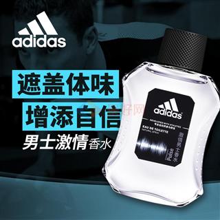 阿迪达斯激情男士香水50ml