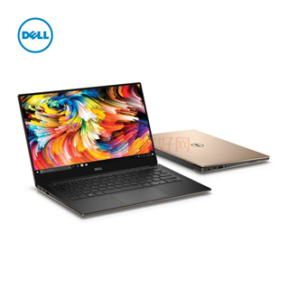 戴尔DELL XPS13-9360-R1705G 13.3英寸轻薄窄边框笔记本电脑(i7-7500U 8G 256GSSD FHD Win10)无忌金