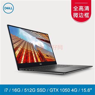 戴尔DELL XPS15-9560-R1845 15.6英寸轻薄窄边框游戏笔记本电脑(i7-7700HQ 16G 512GSSD GTX1050 4G独显)银