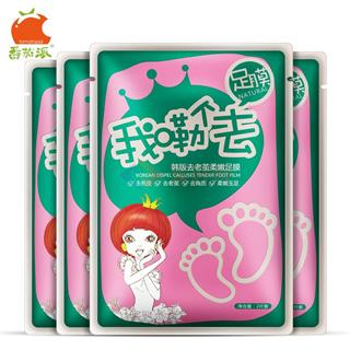 番茄派-韩版去老茧柔嫩足膜 4袋装