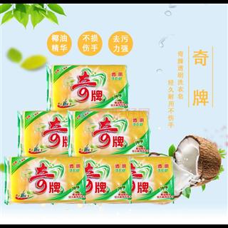 【感恩钜惠】奇牌208g透明洗衣皂 1块装