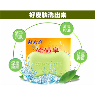 隆力奇120g硫磺皂